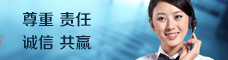 衢州网站建设专家